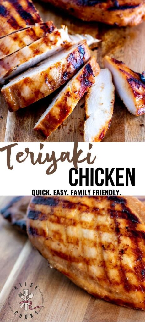 teriyaki chicken pin with text overlay