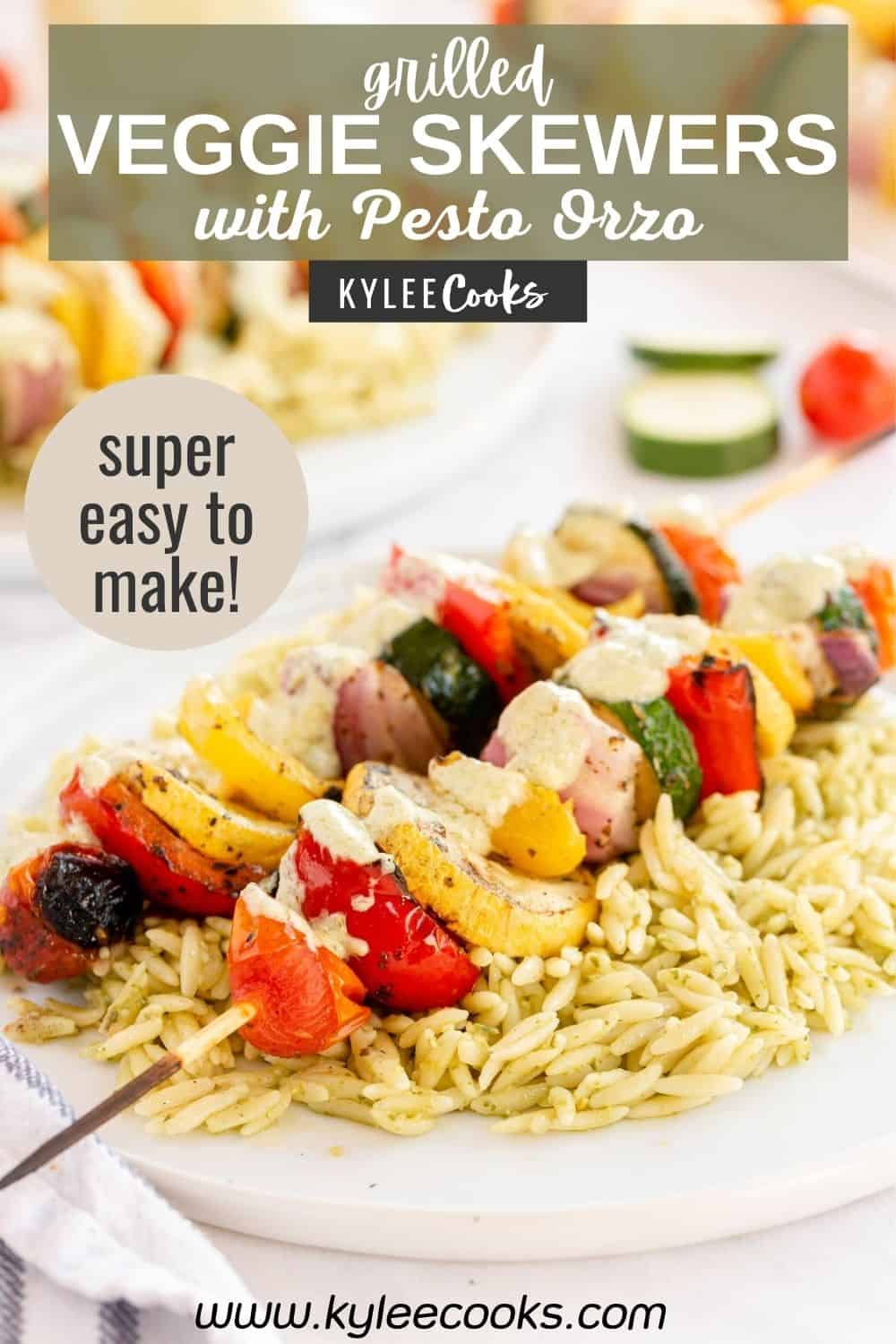 veggie kabobs with recipe title in text overlay